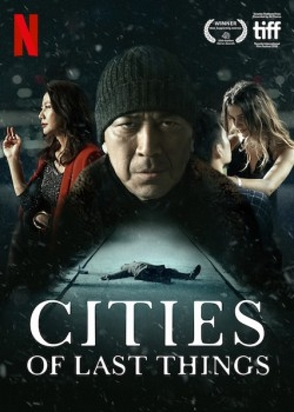 Cities of the last things