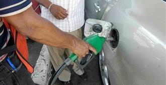Bajan las gasolinas, el gasoil y el kerosene; el GLP y el gas natural se mantienen igual